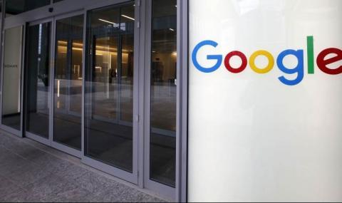 В Италия разследват Google за монопол