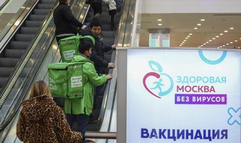 Задължителна ваксинация в Москва на 60% от работещите в сферата на услугите