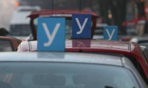 Автоинструктори излязоха на протест в Бургас