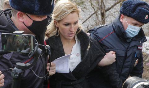 Зад решетките! Русия ограничи свободата на придвижване на лекар на Навални - 1