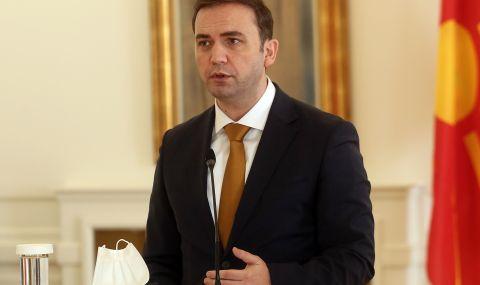 Северна Македония търси връщане към Договора за добросъседство