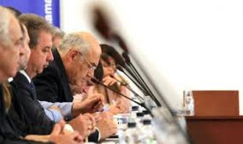 Пак гласуват правила за избор на шеф и членове на КЕВР