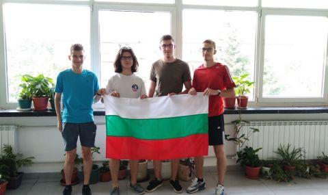 4 медала за България от Международната олимпиада по химия - 1
