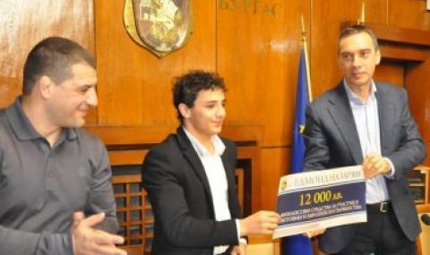 Кметът на Бургас награди Назарян с 12 хиляди лева