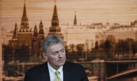 Русия обяви голямото условие за САЩ