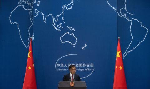 Китай отговори на Великобритания - 1