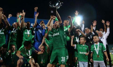 Ето кога дават шампионския трофей на Лудогорец