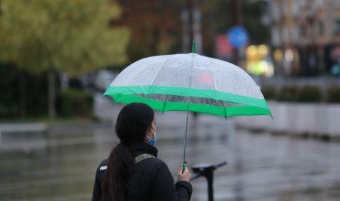 Проливни валежи и утре - 1
