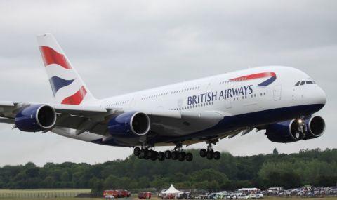 British Airways връща в небето най-големия пътнически самолет