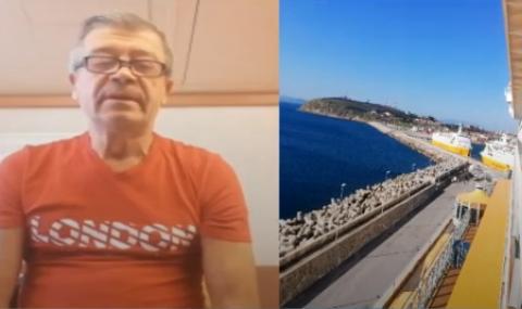 Български музиканти са блокирани на круизен кораб с 200 заразени филипинци