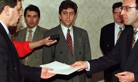 4 февруари 1997 г. БСП връща мандата