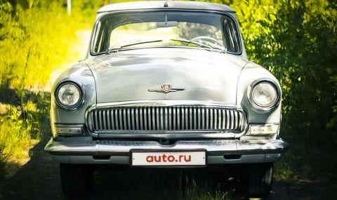 Продава се колекция от класически съветски автомобили - 2