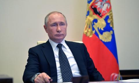 Путин : Парадът се отлага