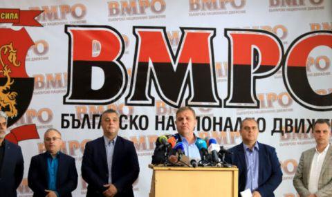 ВМРО: Не безплатна почивка, а ваучери!