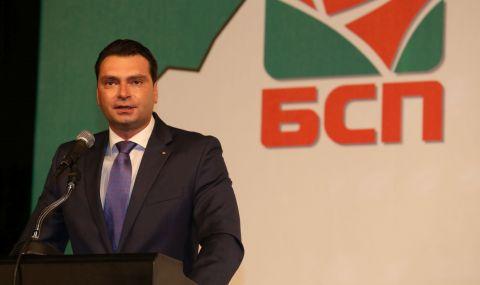 Калоян Паргов: Промяната трябва да гарантира сигурност и стабилност. БСП е гарант за това