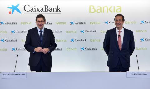 Държава с нова най-голяма банка
