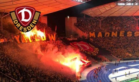 Масов бой на мач в Германия след грозна провокация
