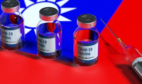 Технологични компании купуват ваксини от името на Тайван
