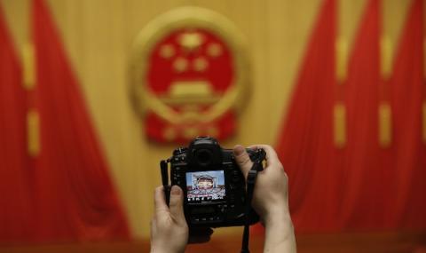 Разкрития за действията на Китай