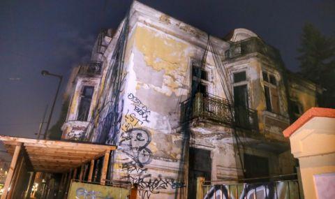 Съдбата на поредния изгорял исторически имот