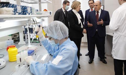 Балкански принос! Сръбски учени работят по антигенен тест и лекарство срещу COVID-19 - 1