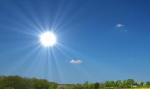 Слънчево и топло