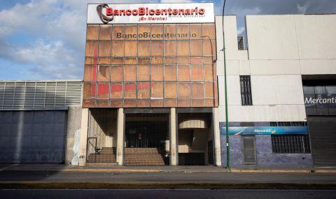 Венецуела обявиха американска атака срещу нейна банка - 1