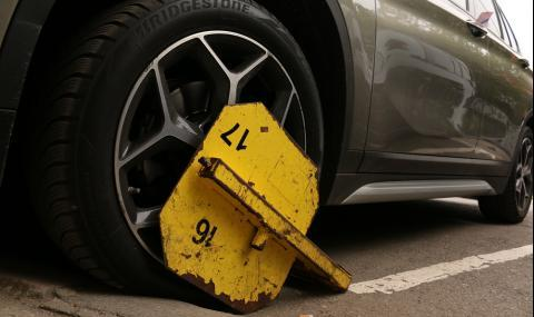 Започват да глобяват със стикер за неправилно паркиране в София - 1