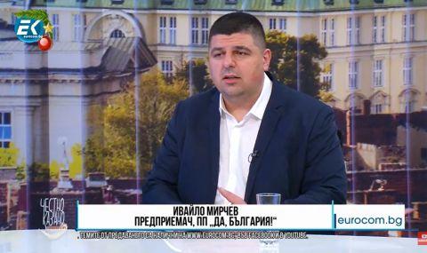 Иво Мирчев: Всякакви хора могат да станат застъпници, стига да искат да ни помогнат