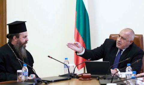 Борисов продължава да раздава пари за религия – само това можело да изведе държавата напред