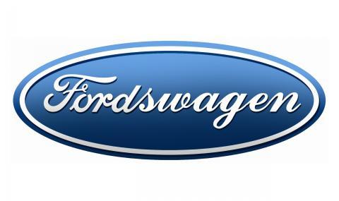 Volkswagen и Ford се обединяват в алианс