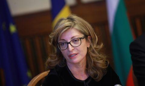 Захариева: ДПС ще подкрепят ИТН и ще си направят правителство
