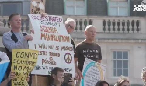 Лондончани протестираха срещу масовото ваксиниране