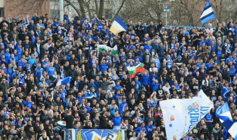 В Нидерландия се възхитиха от феновете на Левски