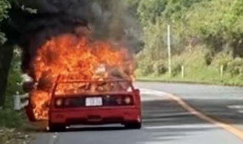 Рядко Ferrari F40 изгоря в Япония (ВИДЕО)