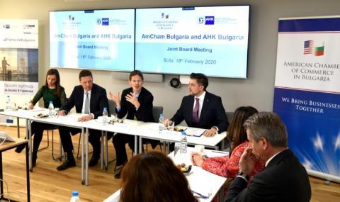 Германци и американци обсъждаха инвестиционния климат у нас