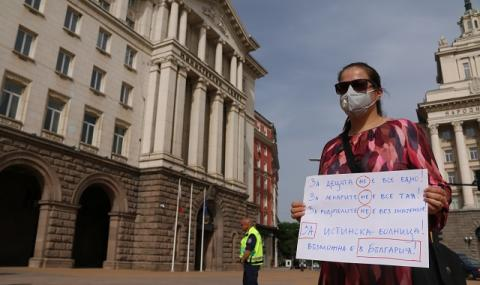 Не, европейският мониторинг над България не е отменен