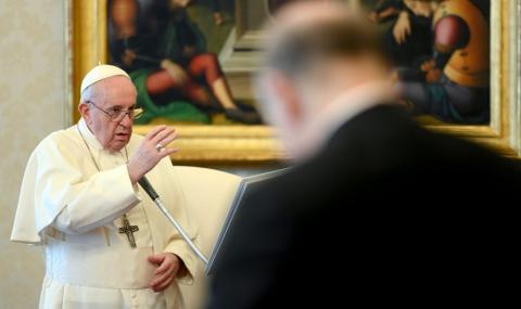 Папата: На Бог можем да кажем всичко