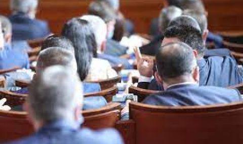 ДБ и ИТН поискаха извънредно заседание на Парламента - 1