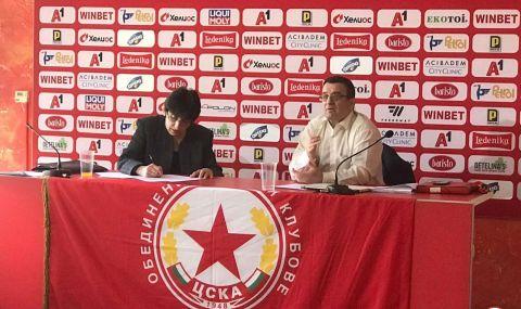 ОСК ЦСКА иска среща със служебния министър на спорта
