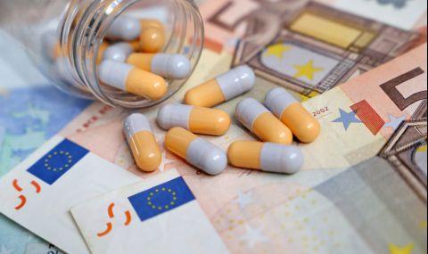 Мащабна реформа в ЕС за фармацевтичните продукти - 1