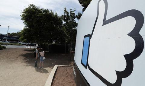 Скандал зад Океана! Министерството на правосъдието на САЩ подаде иск срещу Facebook