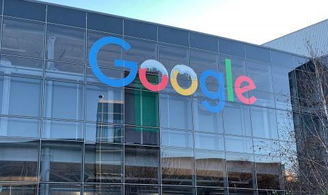 Италия глоби Google със 100 милиона евро
