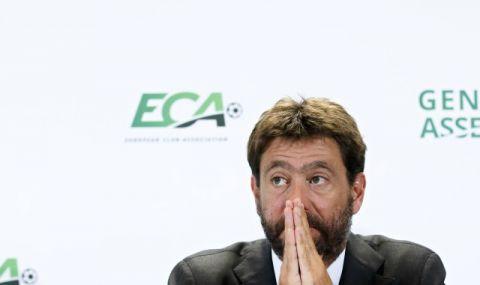 Ювентус предприема големи промени за следващия сезон
