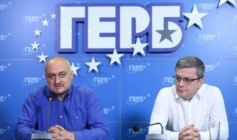 ГЕРБ: ЦИК прие Борисов да не е депутат заради