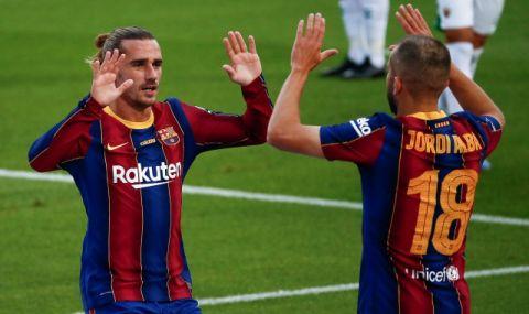 Гризман: Тръгвам си тъжен от Барселона - 1