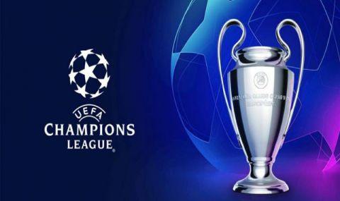 Кои са фаворитите за спечелване на Шампионска лига?