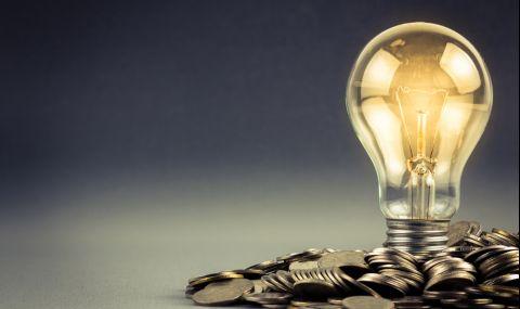 Шоков план за намаляване на цената на тока - 1