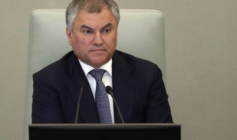 Вячеслав Володин е избран за председател на Държавната дума - 1