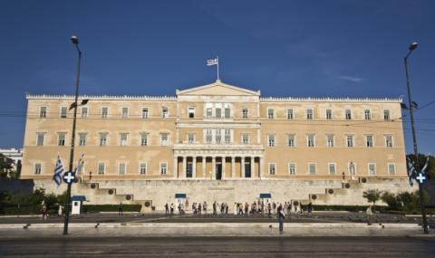 Задава се голяма промяна в Гърция